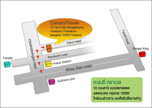 Canary Travel Address